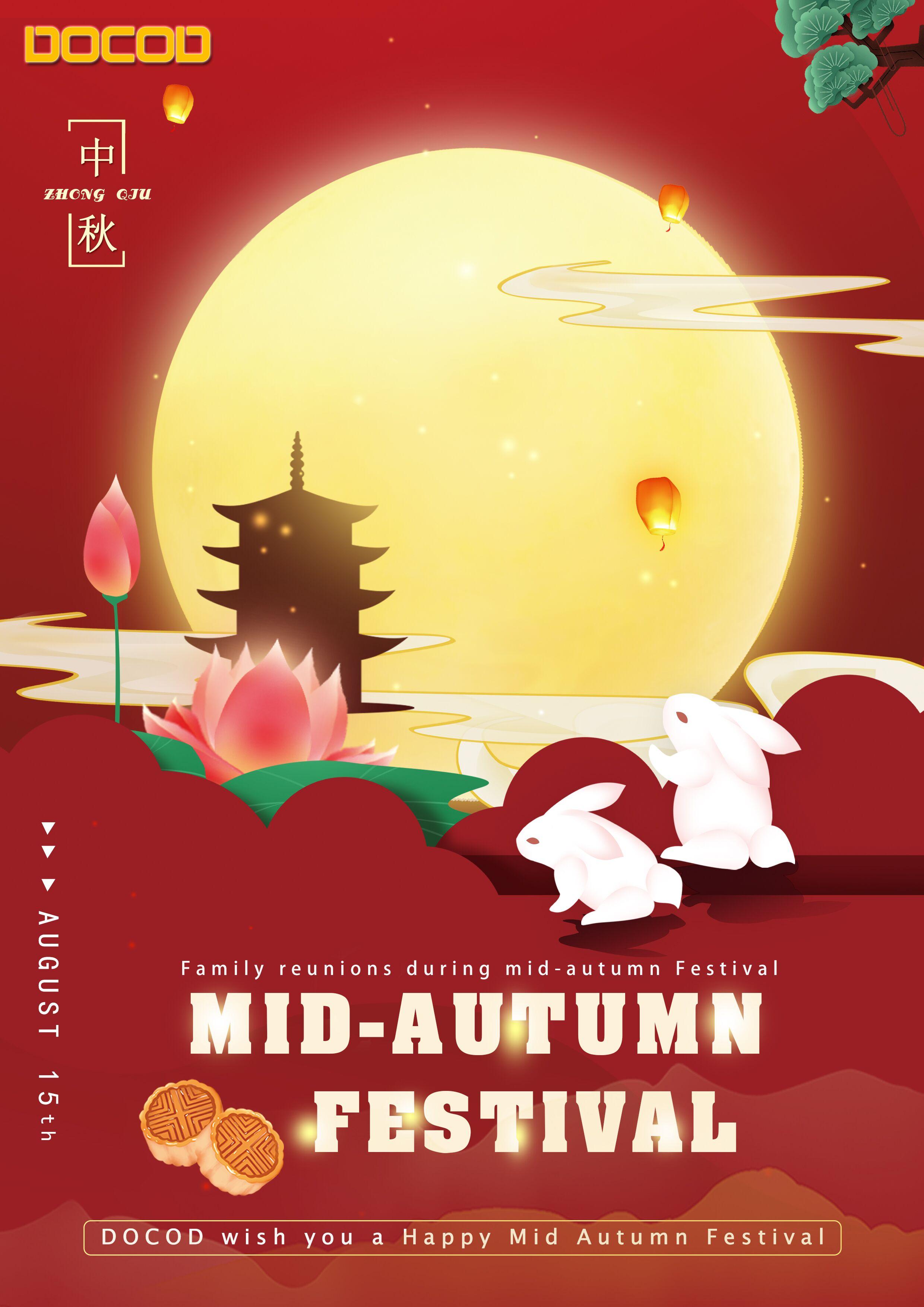 Happy Mid-Autumn Festival