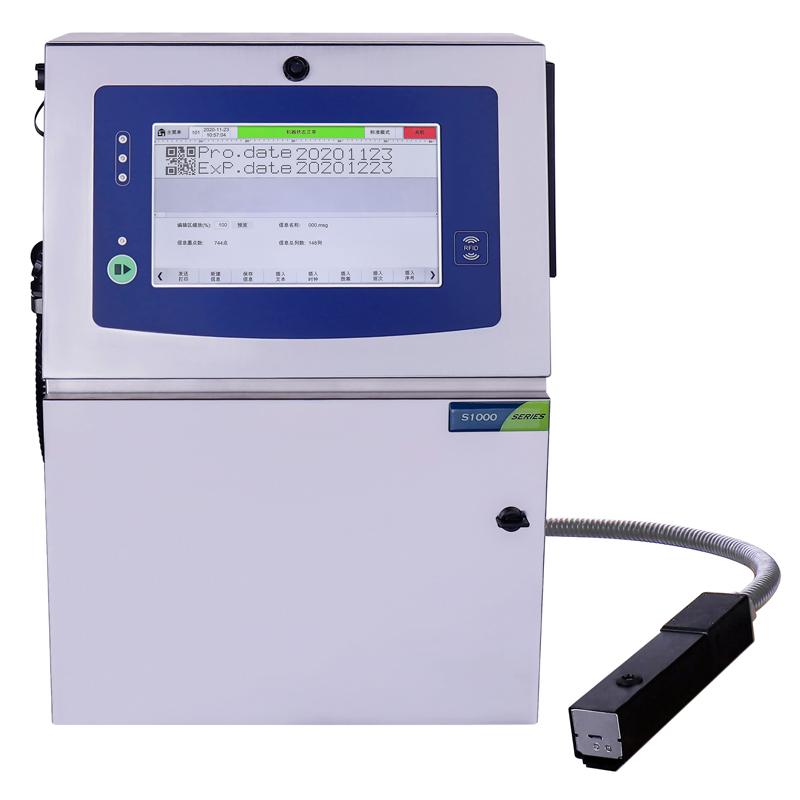 S1000 Series Continuous Inkjet Printer